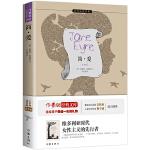 简爱:作家出版社全新出版 名家名译 新课标必读 名社出版