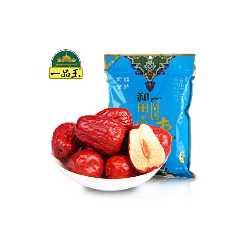 [当当自营] 一品玉 和田 枣 四星 450g 新疆特产自营食品 产品升级 新老包装交替发货