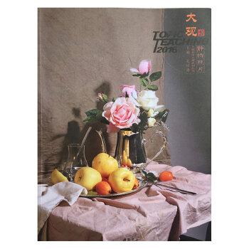 大觀靜物照片 色彩靜物水果蔬菜花卉照片寫生