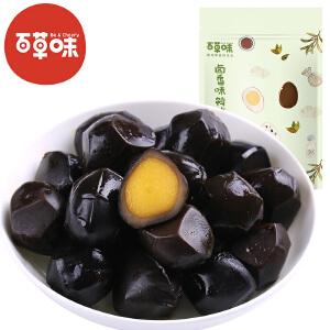 新品【百草味-卤香鹌鹑蛋128gx2袋】休闲零食小吃卤蛋 办公室卤味