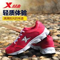 【顺丰包邮】特步特步新品运动鞋透气女士跑步鞋运动时尚防滑跑步女鞋