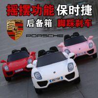 新款保时捷儿童电动车四轮双驱摇摆遥控汽车可坐宝宝