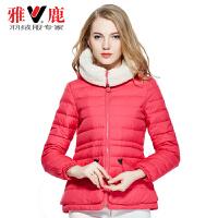 雅鹿秋冬女士女款羽绒服 时尚多色 羊羔毛 短款羽绒服冬装外套YO30130
