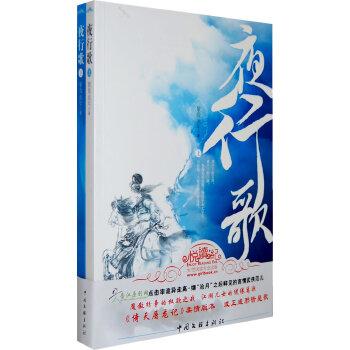 2017autocad破解版夜行歌(全两册)汽車喇叭破音