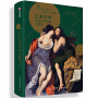 艺术馆·艺术中的经典文学形象与故事