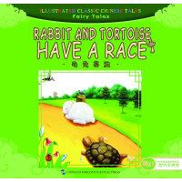 汉英版中华传统经典故事绘本--童话故事篇:龟兔赛跑(附拼音)