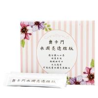 嘉思悠 舞卡门 水润亮透胜肽 (40包)