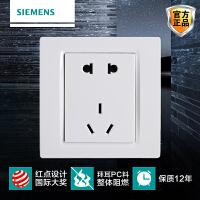 西门子开关插座灵动钛白五孔电源插座面板