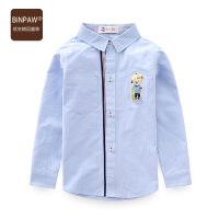 中大童衬衫 童装男童秋装纯色全棉竖线条韩版小学生长袖翻领衬衣