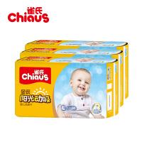 雀氏 金装阳光动吸 婴儿宝宝 纸尿片 L34片*3包 组合装共102片