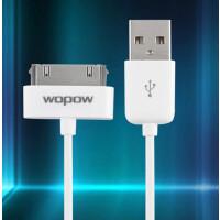 沃品LC502 数据线 ipad2 ipad3 touch4 Iphone 4/4S手机充电器线