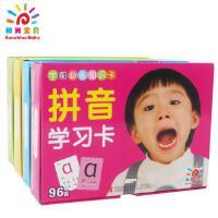 儿童看图认字识字卡幼儿园学前学习早教卡3-4-5-6岁宝宝学汉字汉语拼音卡片数字英文英语字母启蒙书籍阳光宝贝学前必备知识卡