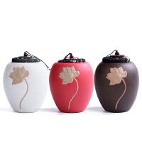 林仕屋 茶叶罐陶瓷大号普洱茶罐茶缸粗陶醒茶罐黑陶密封罐茶叶包装盒