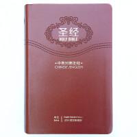 正版基督教圣经书 ESV中英文对照版Holy Bible金边32k