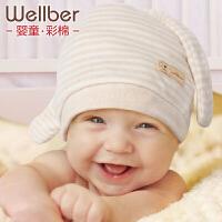 威尔贝鲁 天然彩棉婴儿童帽子 纯棉新生儿胎帽 百变双层宝宝帽子