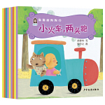 尿布熊宝宝情感启蒙系列图画书(15本)