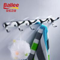 【货到付款】贝乐BALLEE 实心挂钩 卫衣生间帽钩 浴室挂衣钩 壁挂门后排钩 YG1801-5