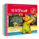 可杜罗双语翻翻书(共6册)