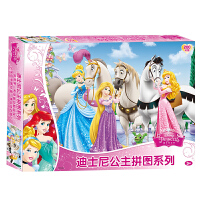 【当当自营】迪士尼拼图 公主拼图益智玩具 200片装 11DF2002230