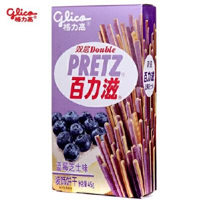 [当当自营] 格力高 百力滋双层装饰饼干蓝莓芝士味45g
