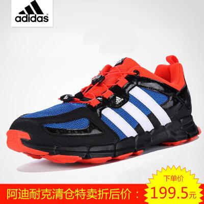 【特卖款】Adidas阿迪达斯童鞋 2015春季新款男童跑步鞋 B44157 B44156