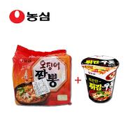 韩国进口食品 农心辛拉面 鱿鱼面五连包+炸乌冬小碗面