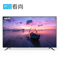【CAN看尚官方旗舰店】看尚CANTV F55S 55英寸 4K超高清网络智能电视   RGB真4K屏幕,64位处理器;送底座