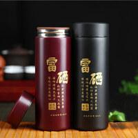 紫砂茶杯 双色可选节日定制礼品杯
