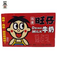 旺旺 旺仔牛奶(复原乳牛奶 原味) 125ml×4包×9排 盒装 整箱  儿童营养饮料