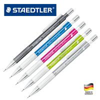 德国STAEDTLER施德楼 775 小清新彩虹色|自动铅笔 全5色 0.5 限量
