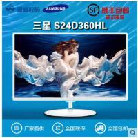 三星S24D360HL 23.6英寸液晶电脑显示器LED白色高清显示屏