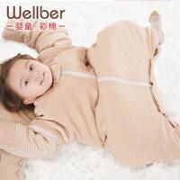 威尔贝鲁 秋冬款宝宝睡袋 婴儿睡袋儿童防踢被婴幼儿分腿纯棉蚕丝加厚