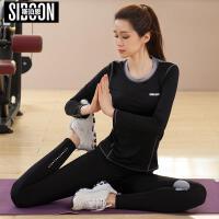 斯泊恩 瑜伽服 三件套 新款长袖 修身 文胸防震 运动服 跑步健身服 瑜珈服 愈加服
