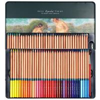 马可Marco雷诺阿24/36/48/72色水溶性专业美术彩色铅笔3120