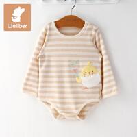 威尔贝鲁 纯棉婴儿连体衣秋冬哈衣 新生儿衣服长袖爬服新款