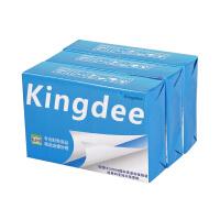 金蝶(kingdee)KP-J101K 空白凭证纸 记账凭证打印纸210*140mm迷你包