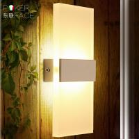 东联LED壁灯床头灯客厅卧室阳台过道楼梯创意简约现代墙壁灯B20