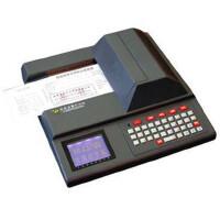 普霖支票打印机 普霖 PR-04C 支票打印机 2011新版 航天科技