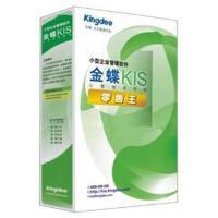 金蝶kis零 售王3用户、零 售企业软件 POS机*软件 POS机收银软
