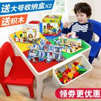 星钻 积木赛尔号战神联盟益智拼插拼装乐高积木儿童玩具小孩男孩6-8岁