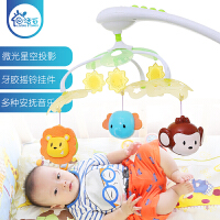 【满200-100】婴儿玩具宝宝床铃0-1岁6-12个月3新生儿音乐旋转床挂件床头铃摇铃