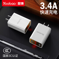 包邮 !羽博(Yoobao)YB-721 2a充电头快速充电器头手机通用苹果安卓三星usb插头iphone 6s按需智能分配电流,苹果安卓通用。十年大牌,专注品质。