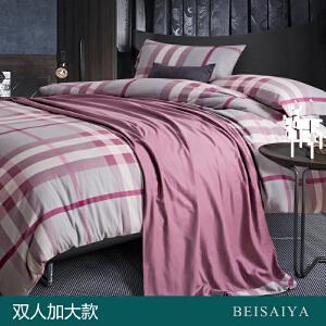 贝赛亚 纯棉阳绒加厚磨毛床品 双人加大印花床上用品四件套 阿芙拉