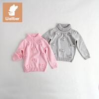 威尔贝鲁 宝宝毛衣 儿童套头针织衫 秋冬女童毛衣高领毛衣外套 冬