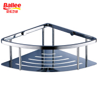 【货到付款】贝乐BALLEE浴室五金卫浴挂件 不锈钢三角置物架 浴室角架 三角网篮 TL004-3