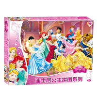 【当当自营】迪士尼拼图 公主拼图益智玩具 300片装 11DF3002231