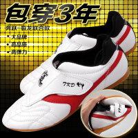 跆拳成人儿童男女鞋子跆拳道训练软底男童台道训练鞋泰拳抬拳道鞋