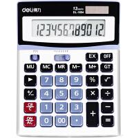 得力计算器 1654财务专用太阳能大按键科学计算机计算器