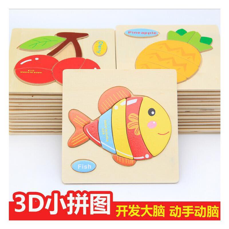 【云和欧易彩泥/橡皮泥】木制儿童卡通动物交通立体
