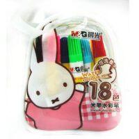 晨光文具晨光水彩笔FCP90129 PVC袋装 米菲miffy18色水彩笔